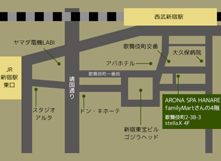 新宿リラクゼーションサロンのARONA-SPA-HANAREは南国バリ風でアロマの香りが広がるお店店舗マップ
